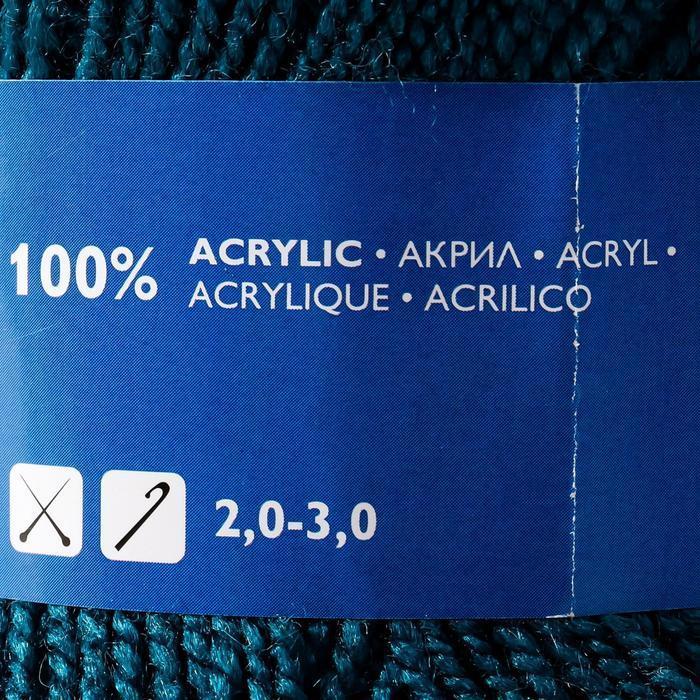 Пряжа Karolina (Каролина) 100 акрил 438м/100гр мор.вол. (27) (комплект из 3 шт.) - фото 4