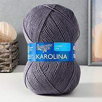 Пряжа Karolina (Каролина) 100 акрил 438м/100гр стальн. (56) (комплект из 3 шт.)