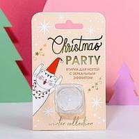 Зеркальная втирка для декора ногтей Christmas party