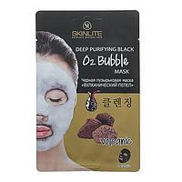 Черная пузырьковая маска для лица Skinlite 'Вулканический пепел', 20 г