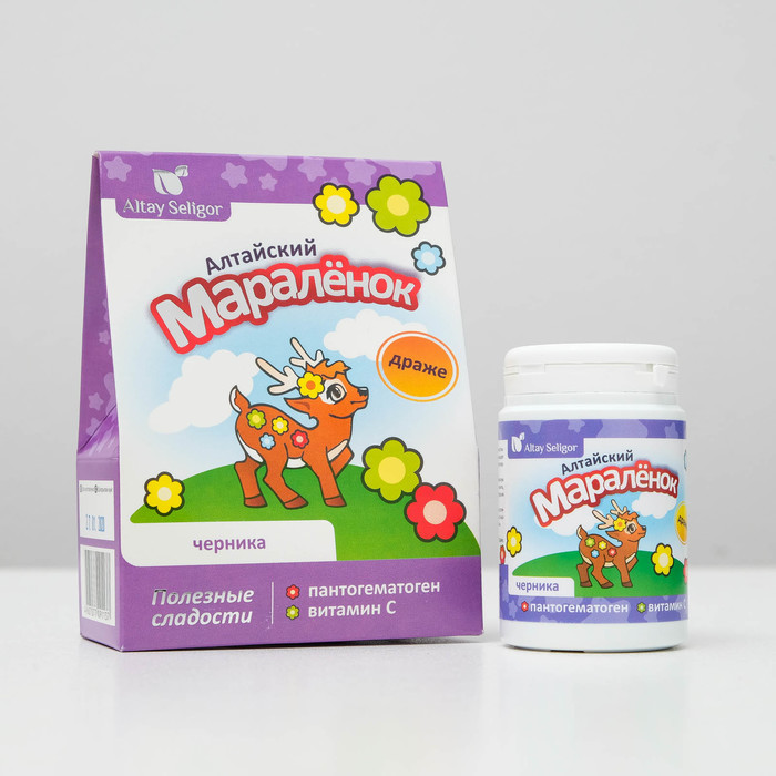 Драже для детей Altay Seligor 'Алтайский маралёнок' с пантогематогеном, витамином С и черникой, 70 г - фото 2