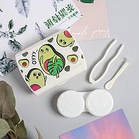 Набор для контактных линз с зеркалом 'Авокадо', 3 предмета, 6,5 х 5,5 см
