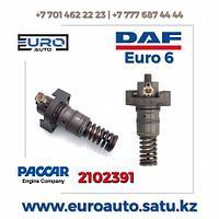 Насос топливный Насос секция DAF EURO6
