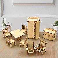Набор мебели для кукол 'Гостиная'