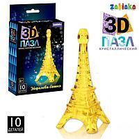Пазл 3D кристаллический 'Эйфелева башня', 10 деталей, цвета МИКС