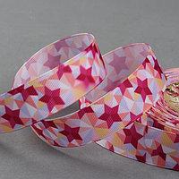 Лента репсовая 'Калейдоскоп', 25 мм, 18 ± 1 м, цвет розовый