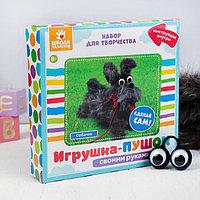 Набор для создания игрушки 'Собачка' из меховых палочек