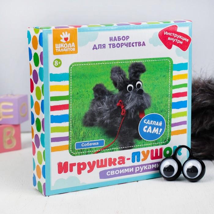 Набор для создания игрушки 'Собачка' из меховых палочек - фото 1