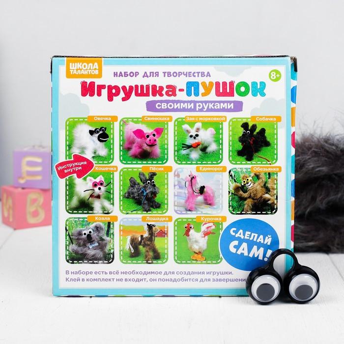 Набор для создания игрушки 'Собачка' из меховых палочек - фото 2