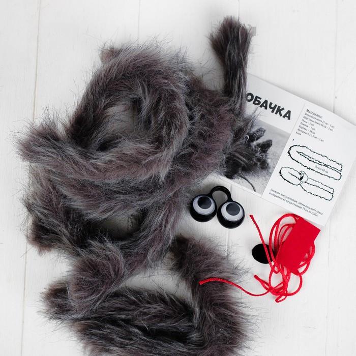 Набор для создания игрушки 'Собачка' из меховых палочек - фото 3