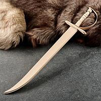Сувенирное деревянное оружие 'Сабля казака', 57 см, массив бука