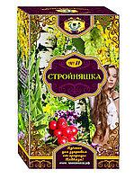Кавказские Травы пакетированные - Стройняшка