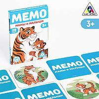 Развивающая игра 'Мемо. Мамы и малыши', 3+