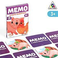 Развивающая игра 'Мемо. В мире животных', 3+