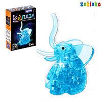 Пазл 3D кристаллический 'Слон', 20 деталей, цвета МИКС