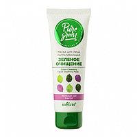 Маска для лица Bielita Pure Green 'Зеленое очищение', распаривающая, 75 мл