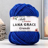 Пряжа 'Lana Grace Grande' 25 шерсть мериноса, 75 акрил 65м/100гр (0170 василек)
