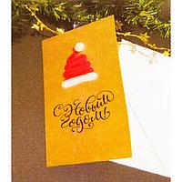 Набор для создания новогодней поздравительной открытки 'Шапочка' размер 17 x 12 см