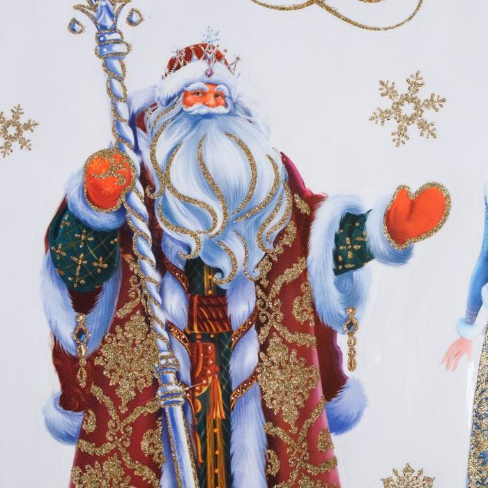Интерьерная наклейка с блестками 'Дед Мороз и Снегурочка', 29,7 х 42 см - фото 4
