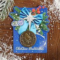 Рождественская монета-талисман 'Снегирь'