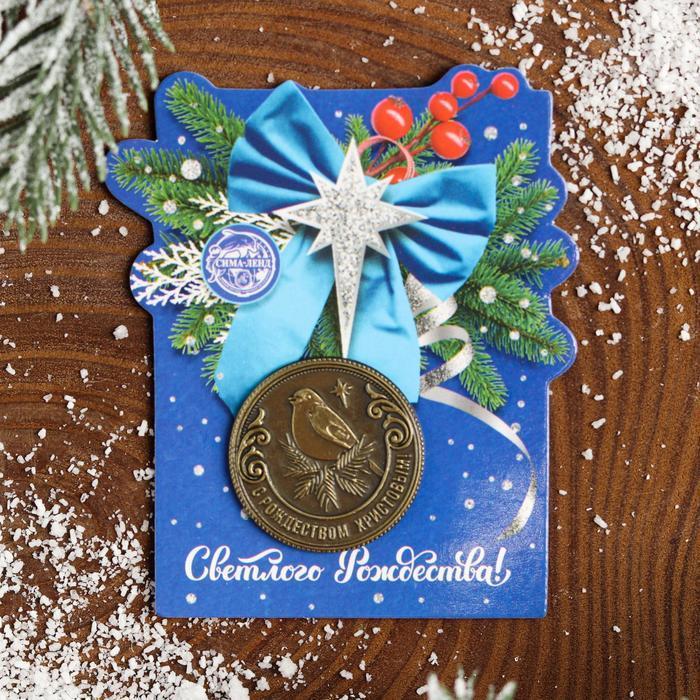 Рождественская монета-талисман 'Снегирь' - фото 1