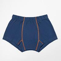 Трусы-боксеры для мальчика, цвет джинс, рост 92 см