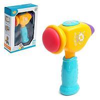 Музыкальная игрушка 'Молоток', звуковые эффекты, цвета МИКС