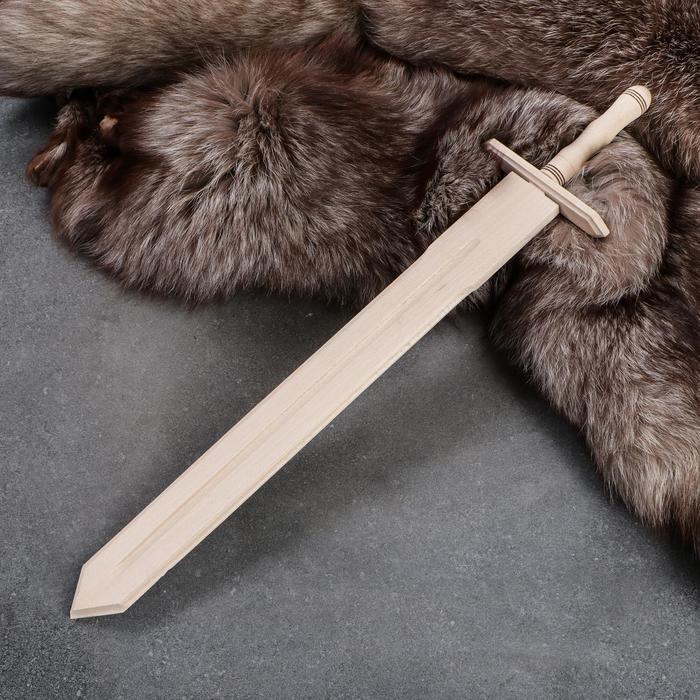 Сувенирное деревянное оружие 'Меч', 57 см, массив бука - фото 1