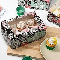 Упаковка на 6 капкейков с окном,'Люби, мечтай, твори', 25 х 17 х 10 см (комплект из 5 шт.)