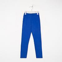Леггинсы для девочки, цвет синий, рост 128 см