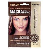 Маска для волос Крем-Хна 'Турбообъем', 30 мл