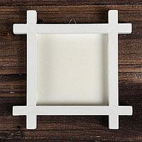 Основа для творчества и декорирования 'Рамка' размер внутри 9,8x9,8 см, цвет белый