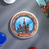 Магнит 'Москва'