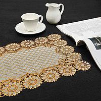 Салфетка ажурная ПВХ 'Подсолнухи', 45x30 см, цвет золото (комплект из 12 шт.)