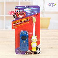 Зубная щётка с игрушкой 'Чемпион по чистке зубов' цвета МИКС