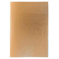 Тетрадь А4, 96 листов клетка 'Золото. METALLIC', бумвинил
