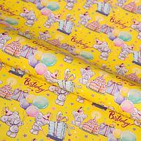 Бумага упаковочная глянцевая 'Happy Birthday', 70 x 100 см (комплект из 10 шт.)