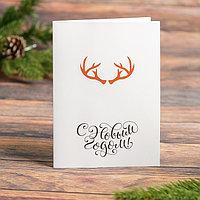 Набор для создания новогодней поздравительной открытки 'Олень'