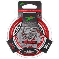 Леска Intech Ice Khaki, цвет красный-коричневый, 0,08, 30 м