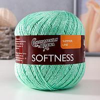 Пряжа Softness (Нежность) 47 хлопок, 53 вискоза 400м/100гр весна)х1 (30899) (комплект из 2 шт.)