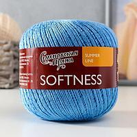 Пряжа Softness (Нежность) 47 хлопок, 53 вискоза 400м/100гр гиацинтх1 (30955) (комплект из 2 шт.)