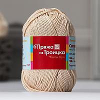Пряжа 'Сакура' 100 вискоза 180м/100гр (0192 песочный)