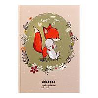 Дневник для девочки А5 'Друзья', твёрдая обложка, выборочный лак, блёстки, 80 листов