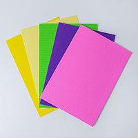 Набор цветного картона 'Гофрированный' 5 листов 5 цветов, 21х29,7 см