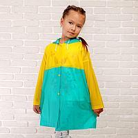 Дождевик детский 'Весёлые зверушки' с карманом под рюкзак, М, рост 100-110 см, МИКС