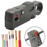 Стриппер для безопасной зачистки проводов 4-12 мм