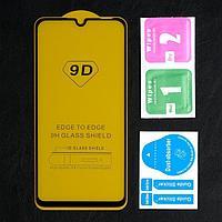 Защитное стекло 9D LuazON для Xiaomi Mi A3/Mi CC9e, полный клей, 0.33 мм, 9Н