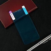 Защитное стекло Krutoff, для iPhone X/XS/11 Pro, гибридное, полный клей