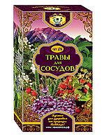 Кавказские Травы пакетированные - Для сосудов