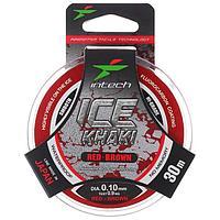 Леска Intech Ice Khaki, цвет красный-коричневый, 0,10, 30 м
